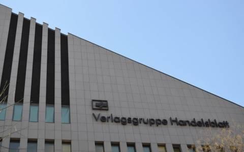 Handelsblatt: Με την Ελλάδα, διαπραγματευόμαστε χρόνο