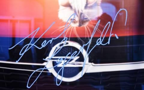Opel: Ο Karl Lagerfeld Εγκαινίασε την Έκθεση Corsa Karl & Choupette