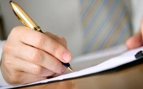 Μειώθηκε ο αριθμός αιτήσεων για εγγραφή νέων εταιρειών