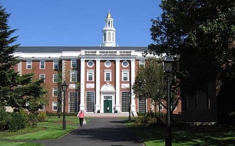 Το Χάρβαρντ απαγόρευσε το σεξ μεταξύ καθηγητών και φοιτητών