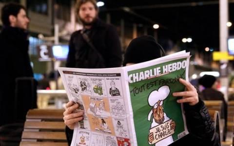 Charlie Hebdo: Διανεμήθηκαν 8 εκ. αντίτυπα του φύλλου των επιζώντων