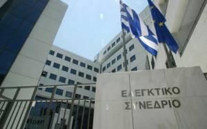 Ελεγκτικό Συνέδριο: Οι επίορκοι δημόσιοι υπάλληλοι δημοσίου δικαιούνται σύνταξη