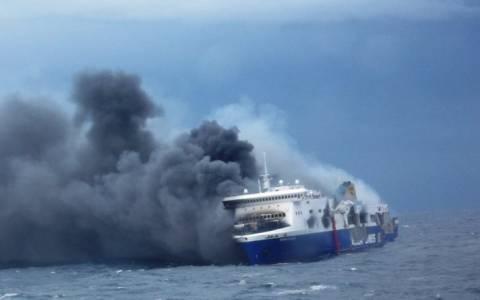 Νόρμαν Ατλάντικ: Νέο βίντεο από την επιχείρηση διάσωσης