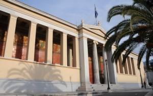 ΕΚΠΑ: Την Παρασκευή (13/2) οι εκλογές για την ανάδειξη του νέου πρύτανη