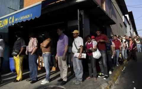 Η S&P υποβάθμισε το κρατικό αξιόχρεο της Βενεζουέλας