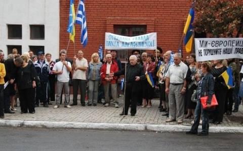 Ουκρανία: Έκκληση για προσωρινή φιλοξενία Ελλήνων από εμπόλεμες περιοχές