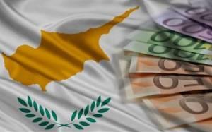 Στο δρόμο της αποκατάστασης η κυπριακή οικονομία