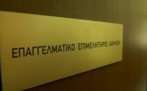 Στηρίζει τις προγραμματικές δηλώσεις το Επαγγελματικό Επιμελητήριο