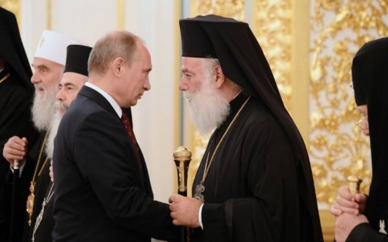 Πούτιν σε Πατριάρχη Αλεξανδρείας: Ο Τσίπρας έχει φρέσκες ιδέες