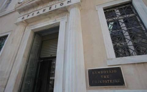 ΣτΕ: Οριστική απόλυση επειδή εξέδιδε πλαστές βίζες σε Αλβανούς υπηκόους