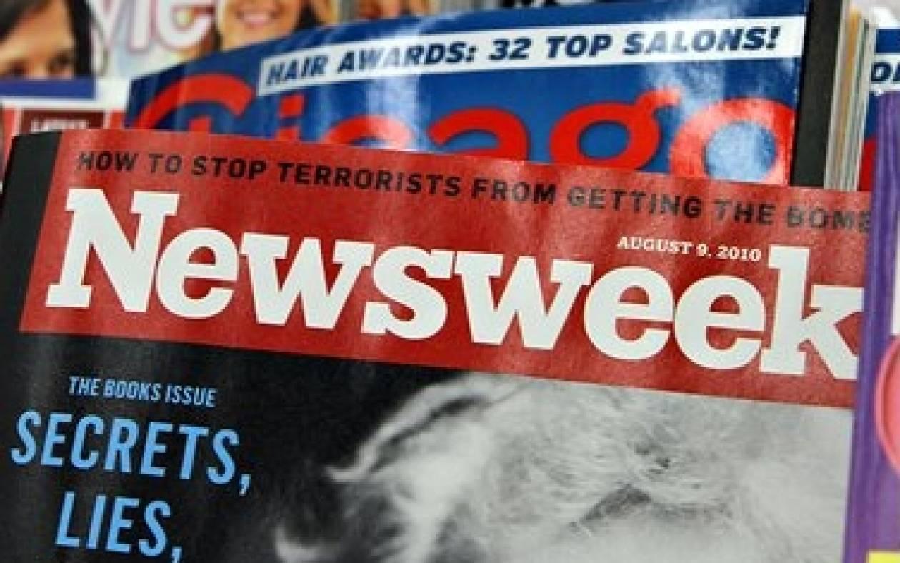 Επίθεση στον λογαριασμό του Newsweek και απειλές για την οικογένεια Ομπάμα