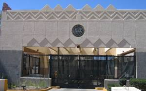 Υεμένη: Αναστέλλεται η λειτουργία της αμερικανικής πρεσβείας