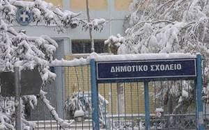 Κλειστά τα σχολεία σε Χολαργό και Αγία Παρασκευή