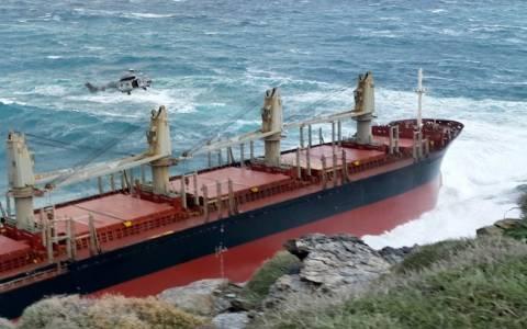 ΣΥΝΕΧΗΣ ΕΝΗΜΕΡΩΣΗ: Θρίλερ με το πλοίο «GOODFAITH» που προσάραξε στην Άνδρο