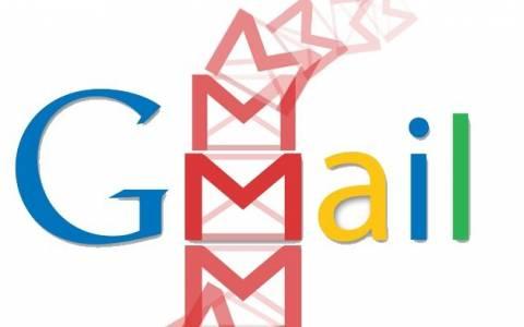 Αυξήστε κατά 2 GΒ τη χωρητικότητα στο Google Drive σας