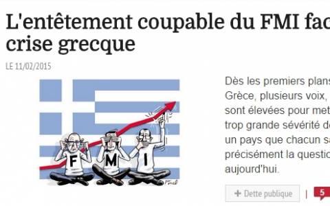 Les Echos: Τα λάθη του ΔΝΤ αρκούν για την επανεξέταση των ελληνικών αιτημάτων