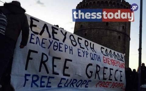 «Ούτε βήμα πίσω» το μήνυμα που στέλνει η Θεσσαλονίκη (photos&video)