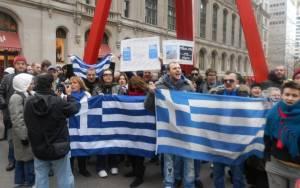 Συγκέντρωση αλληλεγγύης στους Έλληνες και στη Νέα Υόρκη