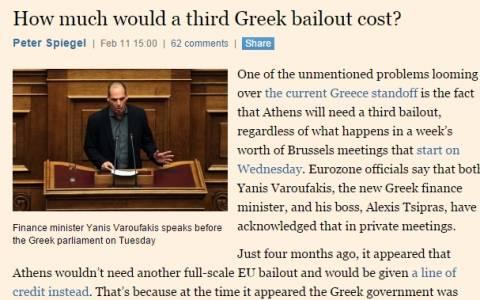 FT: Πόσο θα κοστίσει ένα τρίτο πακέτο βοήθειας για την Ελλάδα;