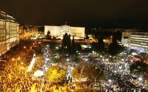 Μήνυμα κατά της λιτότητας από Ελλάδα και Ευρώπη (photos)