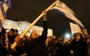 ΗΠΑ: Συγκέντρωση συμπαράστασης στον ελληνικό λαό