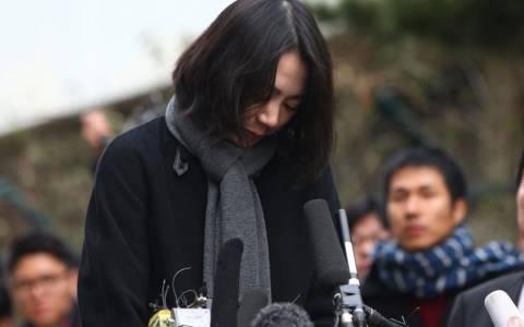 Νότια Κορέα: Ένοχη για το «σκάνδαλο των φυστικιών» η κληρονόμος