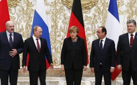 Ουκρανία: Δέσμευση για τον σεβασμό της εδαφικής κυριαρχίας
