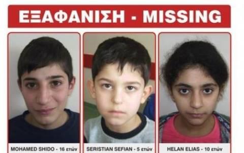 Αγωνία για τρεις ανήλικους πρόσφυγες που εξαφανίστηκαν στο Ωραιόκαστρο