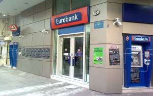 Eurobank: Δουλεύουμε πολύ, παράγουμε λίγο
