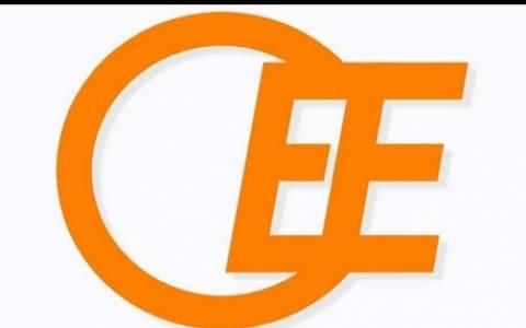 ΟΕΕ: Ζητεί ένταξη οικονομολόγων και λογιστών στα νέα προγράμματα ΕΣΠΑ