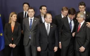 Ολοκληρώθηκε η Σύνοδος Κορυφής