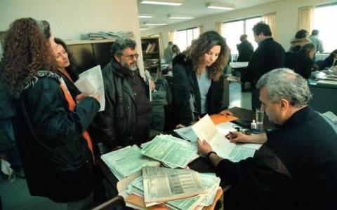 ΓΓΔΕ:  Oι επιχειρήσεις και τα νομικά πρόσωπα που υπάγονται σε φόρους ή απαλλάσσονται