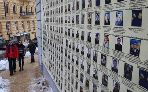 Ουκρανία: 11 νεκροί λίγο πριν την εκεχειρία