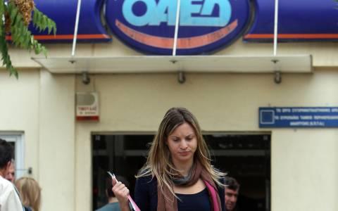 ΟΑΕΔ: Επιδοτούμενες θέσεις εργασίας σε επιχειρήσεις της Αθήνας