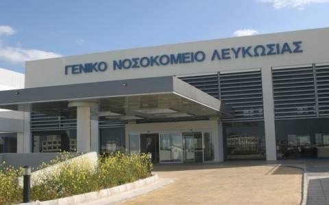 Σε διαθεσιμότητα ο Διευθυντής του Γενικού Νοσοκομείου Λευκωσίας