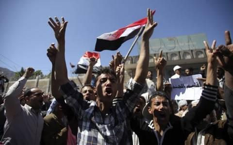 Υεμένη: Αναστέλλουν τη λειτουργία τους οι δυτικές πρεσβείες