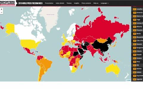 Δημοσιογράφοι Χωρίς Σύνορα: Η Ελλάδα παραμένει χαμηλά σε θέματα Ελευθερίας του Τύπου