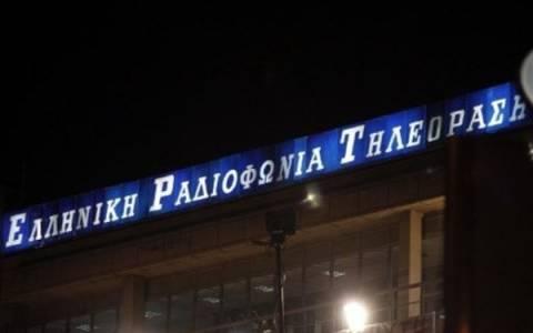 Πρωτοδικείο Αθηνών: Νέα αίτηση ασφαλιστικών μέτρων για την ΕΡΤ