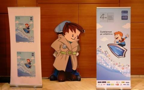 ΕΛ.ΑΣ.: Συνέδριο για θέματα ασφαλούς πλοήγησης στο διαδίκτυο (video&photos)