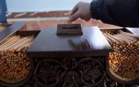 Έκλεψε 300 ευρώ από παγκάρι του Ιερού Ναού αλλά συνελήφθη