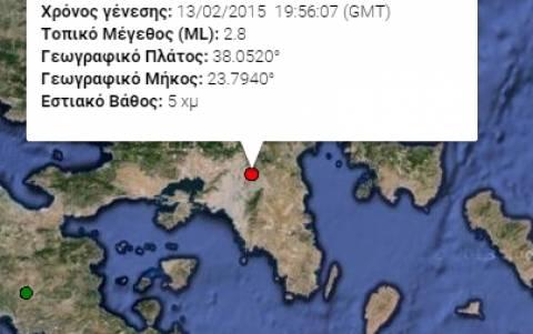Σεισμός 2,8 Ρίχτερ στην Αττική