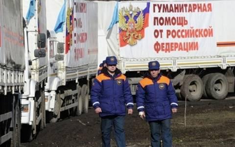 Ουκρανία: Κονβόι με βοήθεια έστειλε η Ρωσία
