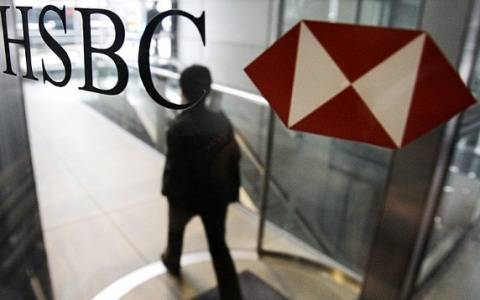 HSBC: Μια συγγνώμη δεν είναι αρκετή...