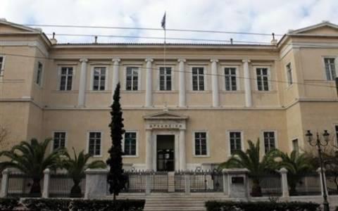 Δημόσιος υπάλληλος δεν δήλωσε μετοχές και εμβάσματα στο εξωτερικό