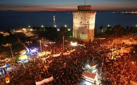 Θεσσαλονίκη: Η αφιέρωση στον Γιάνη Βαρουφάκη! (video)