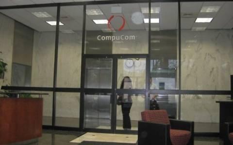 Δεν θα διανείμει μέρισμα του 2014 η Compucom