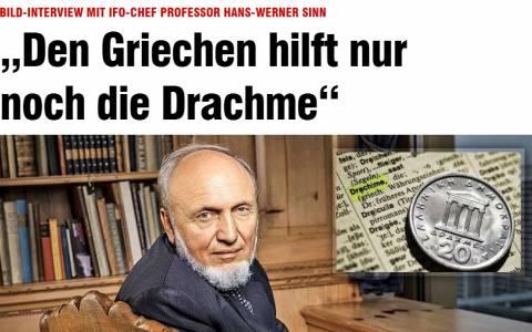 Χανς-Βέρνερ Ζιν: Το καλύτερο για τους Έλληνες θα ήταν η δραχμή