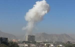 Αφγανιστάν: Έκρηξη σημειώθηκε στο κέντρο της Καμπούλ