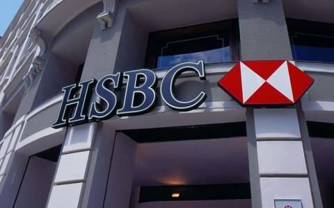 Ολοκληρώθηκε η έρευνα για την ελβετική θυγατρική της HSBC