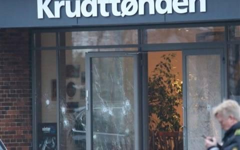 Λήξη συναγερμού για το ύποπτο δέμα στην Κοπεγχάγη